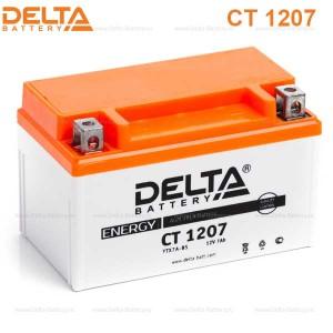 Delta AGM 7 Ач