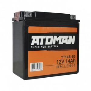 Аккумулятор ATOMAN AGM 14 AH сухозаряженный