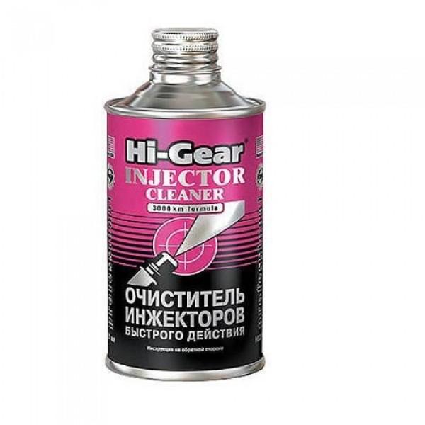 Hi-Gear HG3216 Очиститель инжекторов.